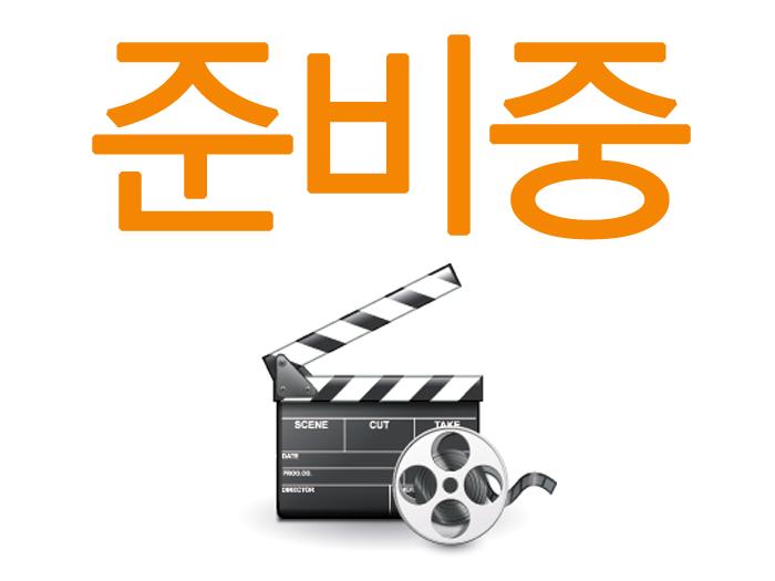 미세먼지 계절관리제 홍보영상